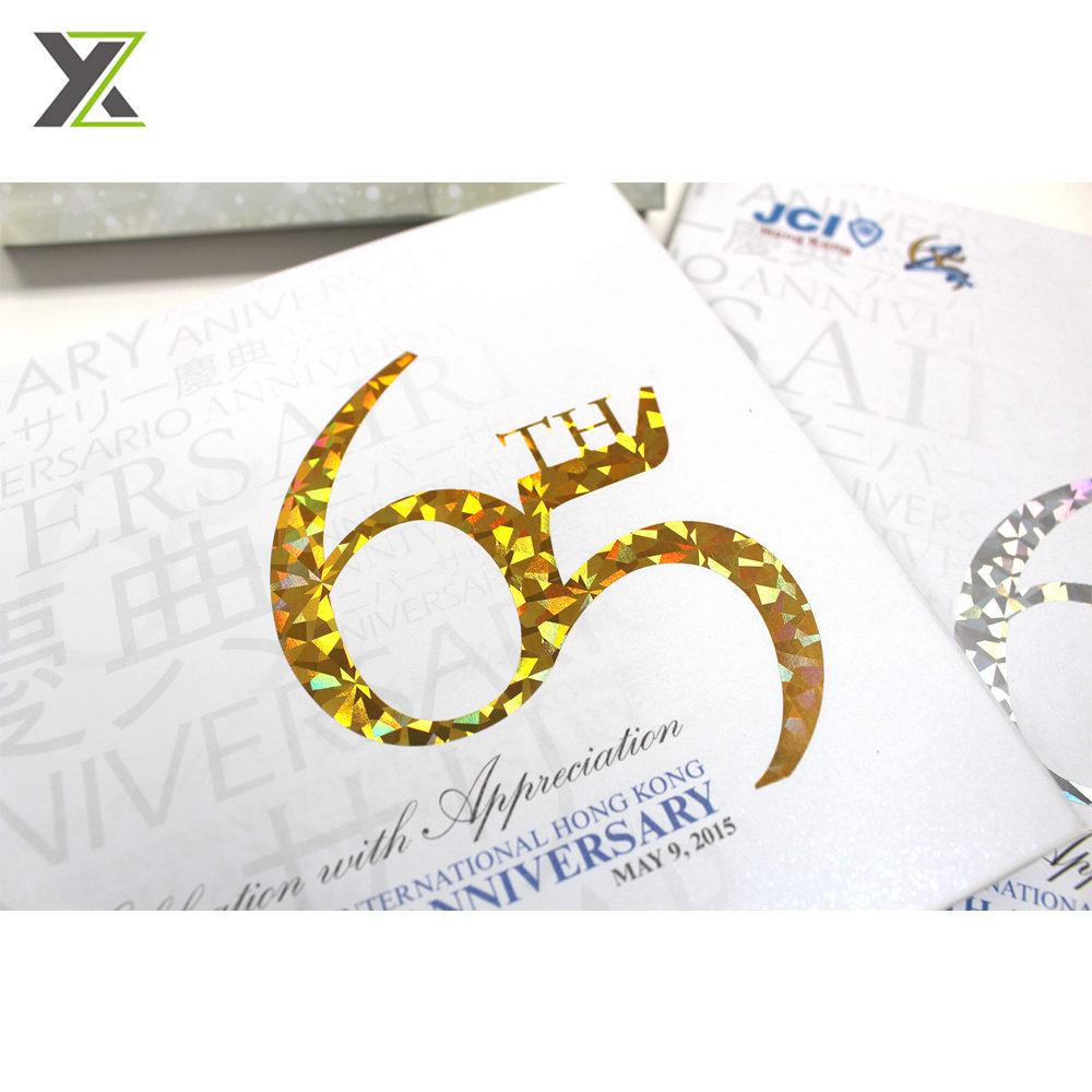 Company anniversary ceremony yearbook/magazine printing